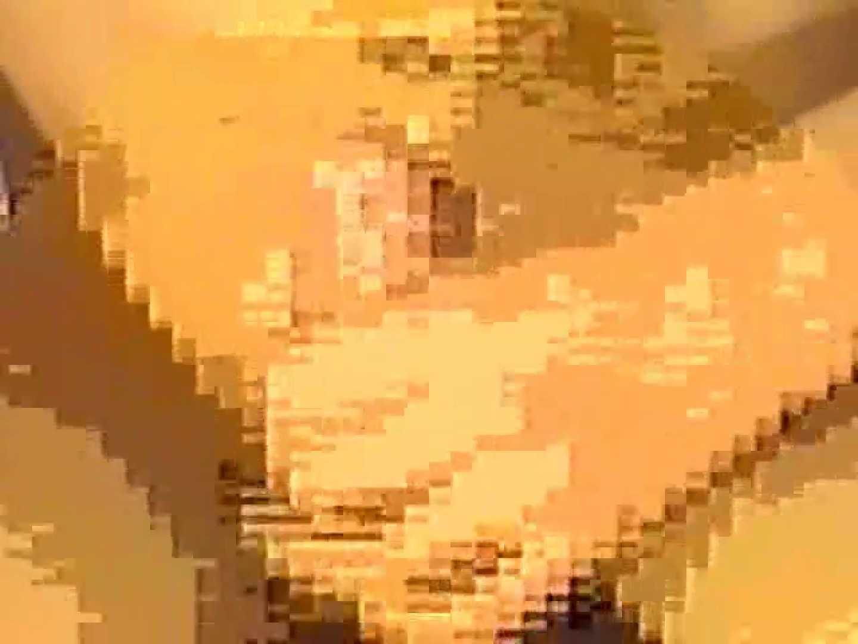 90sノンケお手伝い付オナニー特集!CASE.6 ノンケ天国 ゲイアダルト画像 70pic