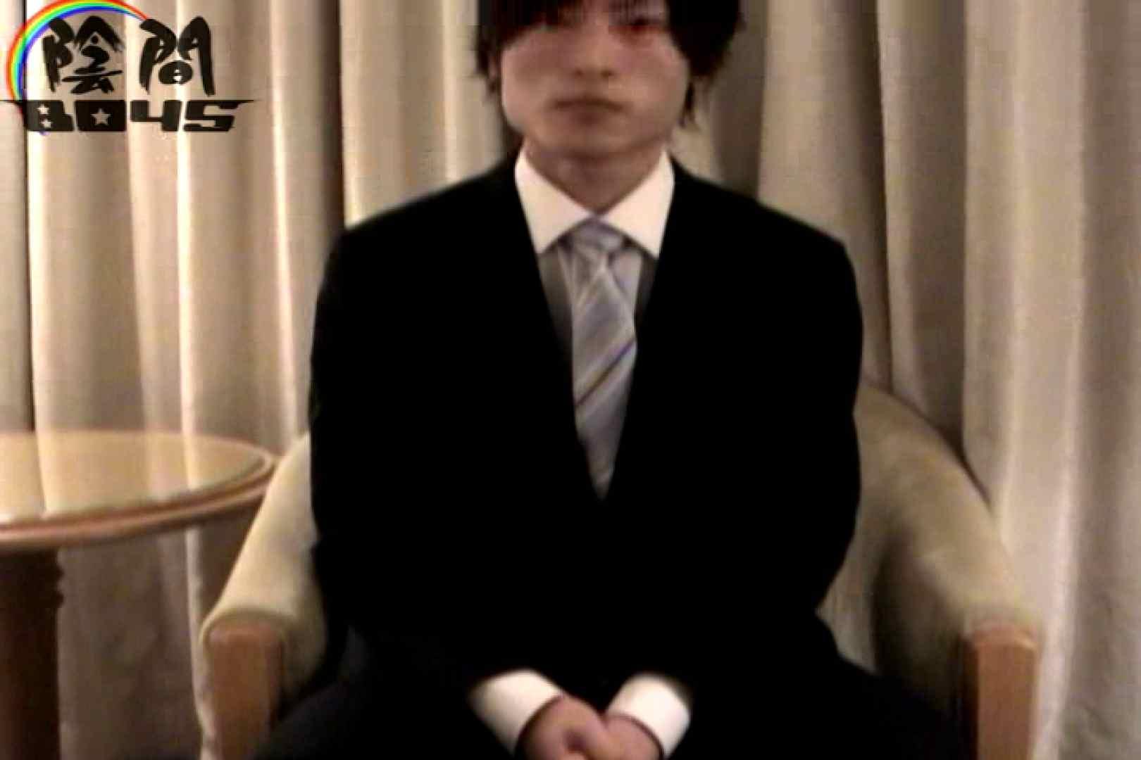 陰間BOYS~IKEMEN Interview~01  お口で! ゲイ素人エロ画像 106pic