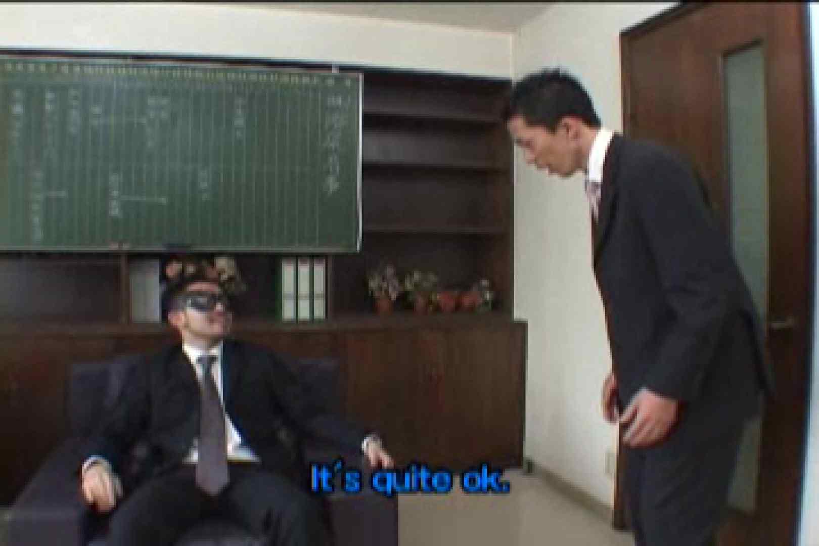 怒涛の集団攻撃!!vol.01 複数乱行プレイ ゲイフリーエロ画像 112pic