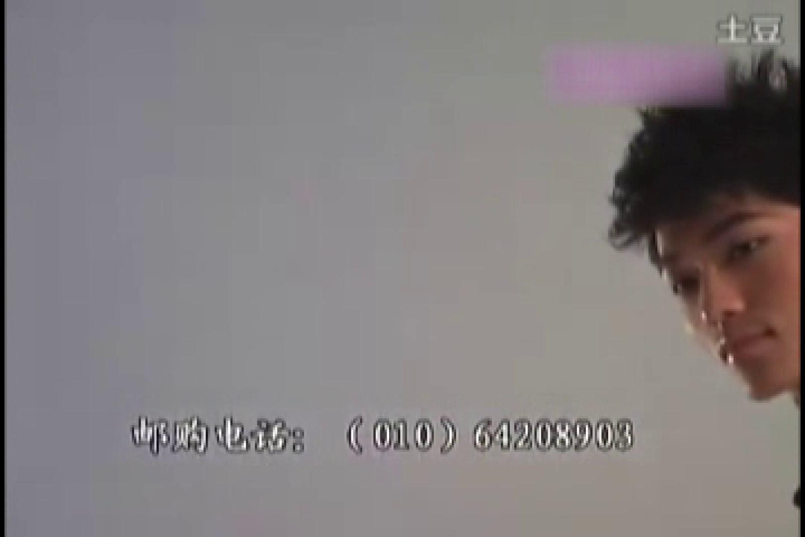 中出有名ゲイ雑誌★魅力●生★付録DVD収録スーパーモデルヌードvol6 モデル アダルトビデオ画像キャプチャ 69pic