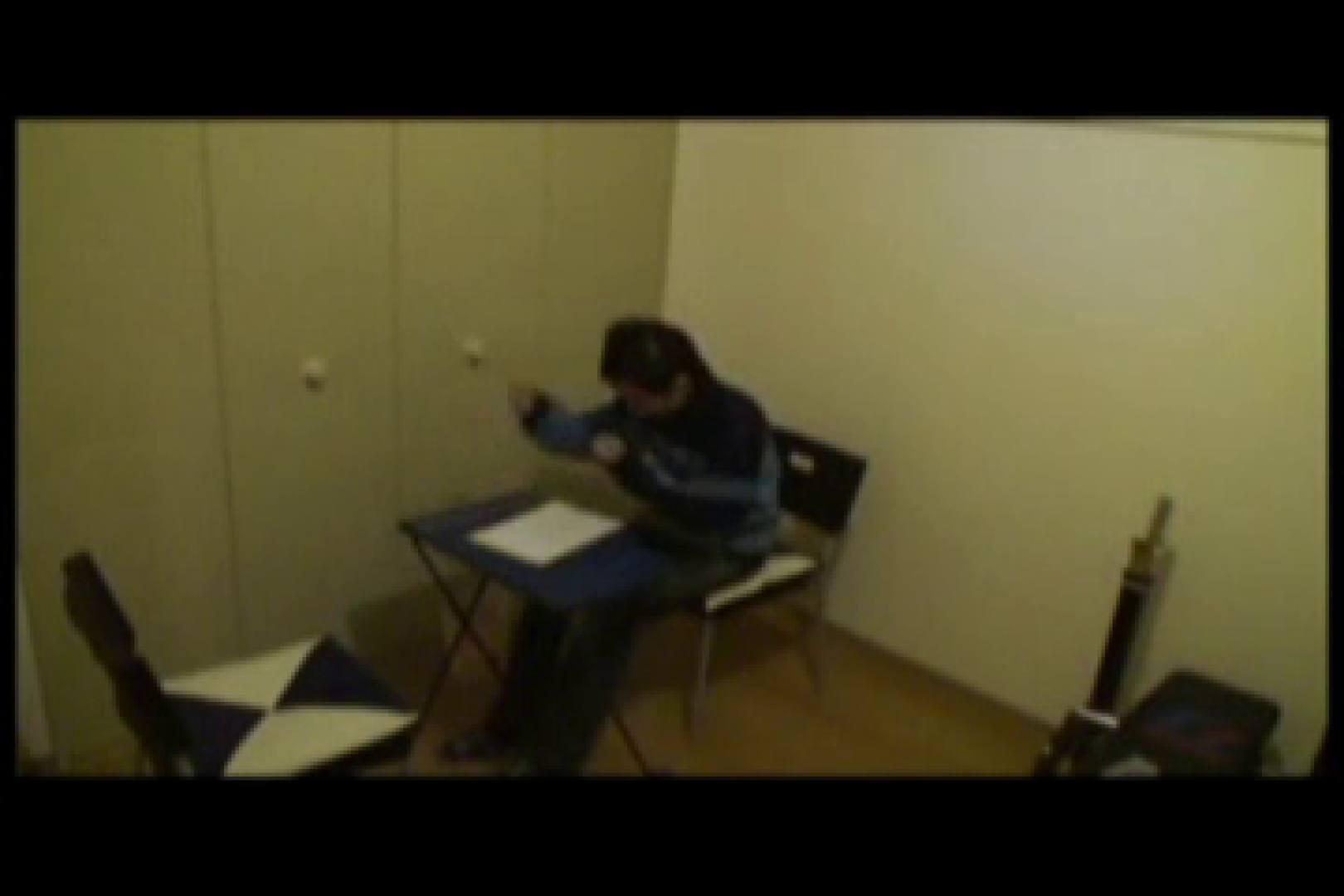 Ikemen Love Mate vol.5 お尻の穴 ゲイザーメン画像 105pic