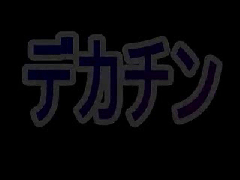 ★巨根シリーズ★巨根 亀頭 でかさ一流 中年おやじ参上! お手で! AV動画 110pic